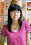 miyaaotop.jpg